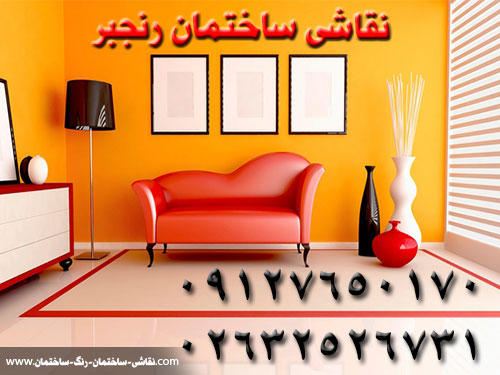 ranjbar modern house painter heroنقاشی ساختمان