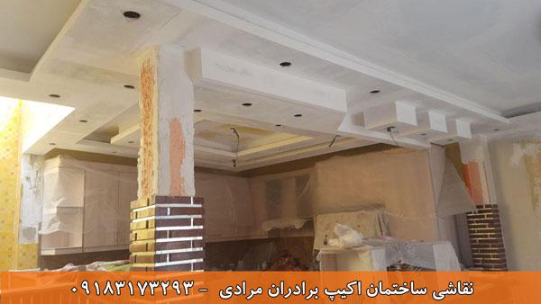نمونه کار نقاشی ساختمان برادران مرادی