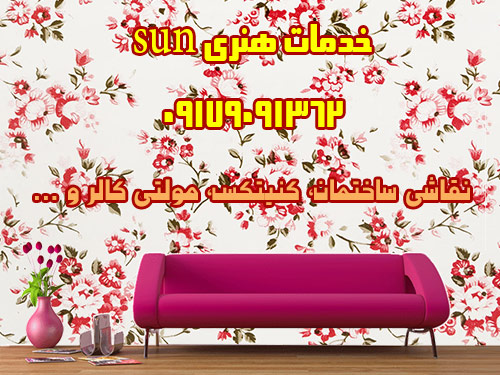 تبلیغات نقاشی ساختمان sun house paint home painting shiraz fars iran color painter service