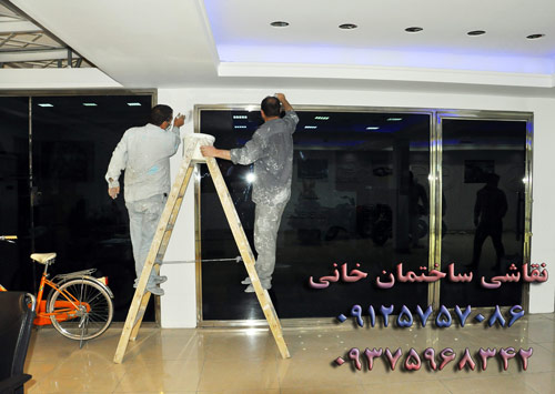 khani house painter5 500