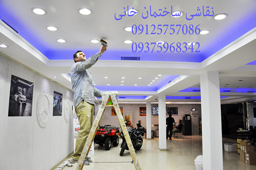 khani house painter500